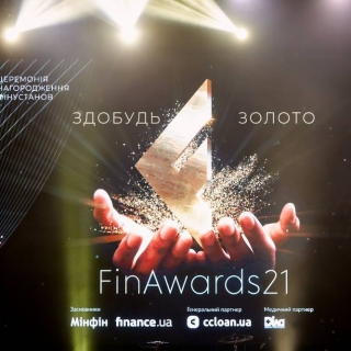 Бон Буассон на ежегодном FinAwards 2021